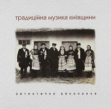 VILLAGE PEOPLE FOLK BAND - TREASURES OF UKRAINIAN FOLK MUSIC NEW CD