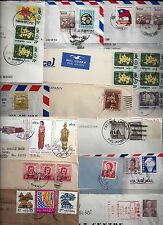 MALAYSIA CHINA PHILIPPINES KOREA & ASIA COUNTRIES 1940 80s COLLECTION OF 33 COMM