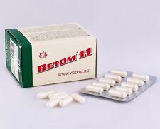VETOM 1.1 Nahrungsergänzungsmittel Kapseln Bacillus subtilis ВЕТОМ 1.1