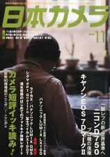 """Nippon Camera"" Japan Photo Magazine 2014 Nov 11 Canon EOS 7D MarkII Nikon D750"