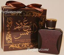 Arabian perfume Oud Alshams Very nice fragrance for men Dubai made 100ml