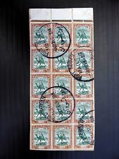 "SOUTH SUDAN 1948 - 4m SG99 with ""None"" Flaw in Block of 15 FP9465"