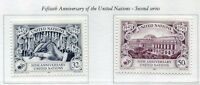 19269) UNITED NATIONS (New York) 1995 MNH** 50th of UNO