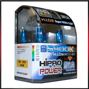 H8 SUPER WHITE XENON HID HALOGEN FOG LIGHT BULBS 35WATT 5900K - H8