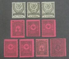 nystamps Turkey Stamp # J36//J48 Mint OG H $32   L16y1186