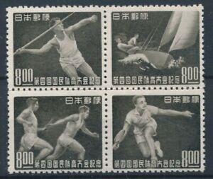 [59073] Japan 1949 Sports good set MNH Very Fine stamps