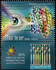 ISRAEL 2015 - INT'L YEAR OF LIGHT - NOBEL PRIZE - RHODOPSIN - STAMP & TAB - MNH