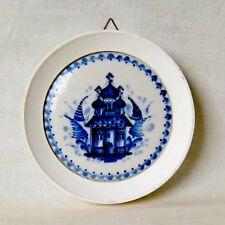 "Gzhel Porcelain Miniature Mural ""Church""."