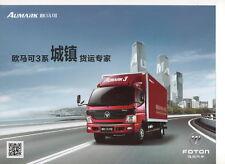 Beijing futian (foton) Aumark 3 Truck (made in china) _ 2015 folleto/brochure
