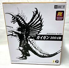 "X-Plus Godzilla Kaiju 12"" Series GIGAN 2004 PX Previews Exclusive NEW!"