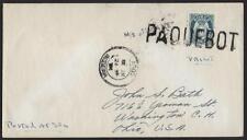 NORWAY 1951 PAQUEBOT POSTED AT SEA LAGOS NIGERIA ON M/S TULANE TO USA