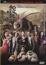 Monster Hunt DVD Tang Wei Sandra Ng Bai Bai He Jing Bo Ran Raman Hui NEW R3