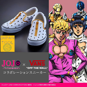 JoJo VANS Limited JoJo Bruno Bucciarati Shoes US 5 to US 12 Golden Wind NEW