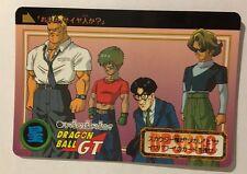 Dragon Ball GT Carddass Hondan PART 28 - 112
