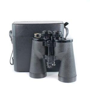 Nikon 10x70 6.5° telescope