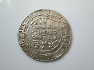Islamic 11 century medieval silver dirhem