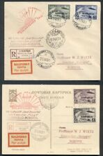 Russia, 1931, Polar flight, set of Imperf Zepp stamps tied on reg card & cover