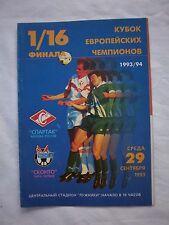 Orig.PRG   Champions League  1993/94   SPARTAK MOSKAU - SKONTO RIGA  !!  SELTEN