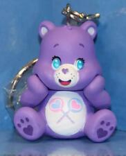KIDROBOT KEYRING / KEYCHAIN CARE BEARS ​SHARE BEAR 1/12