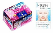 Face Mask KOSE CLEAR TURN Essence Mask collagen 30 times Japan Import