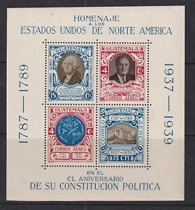 Guatemala Mint Souvenir Sheet Sc#C92 MNH