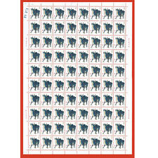 China 1985 T102 Full S/S Lunar Chinese New Year Ox stamps Zodiac
