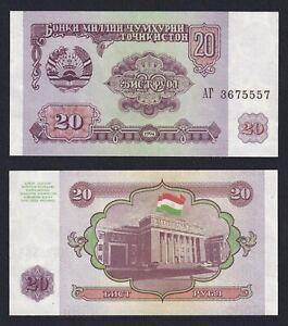 Tajikistan 20 rublei 1994 FDS/UNC  B-02