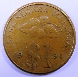 C003-60 # MALAYSIA | 1 RINGGIT, 1991, XF