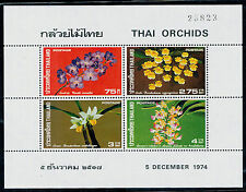 1974 Thailand Stamp Thai Orchids Souvenir Sheet MNH Sc#717a.