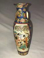 """Colorful, Ornate 8"""" Japanese BUD VASE, Unmarked ~ Geisha Girls"""
