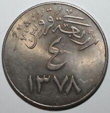 Saudi Arabia 4 Ghirsh Coin 1958 (1378) KM# 42 Four Qirsh Su'ūd ١٣٧٨ KEY DATE!