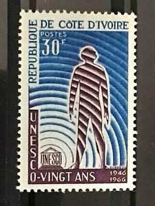 Ivory Coast stamps 1966 UNESCO 20th anniversary MNH