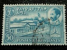 Ethiopia: 1947 Special Delivery 50 C. Rare & Collectible Stamp.