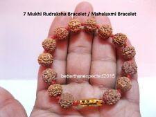 7 Mukhi Rudraksha / Seven Face Rudraksh / Mahalaxmi Bracelet - Java - 14 Beads