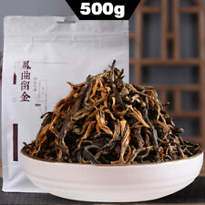 2019 New Tea FengHetang Yunnan Black Tea Dianhong Maofeng 500g