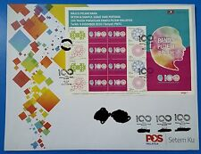 100 Years Girl Guides Setemku Malaysia First Day Cover FDC PWTC UM KL Signed