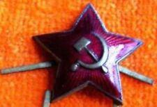 Original Russian big hat star from Soviet era, 1940's.  Cockade