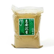 Agarwood Aloeswood Pure Powder - Hoi-An Chen Xiang 300g - Incense House 惠安沉香粉