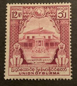 1948 Burma 1st Anniversary Murder Aung San & Ministers 12a Purple MLH stamp SG96