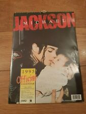 MICHAEL JACKSON * 1995 CALENDAR * OFFICIAL NEW & SEALED