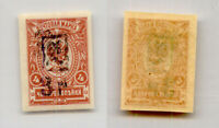 Armenia 1920 SC 131a used. rtb4621