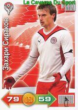 ZAHARI SIRAKOV BULGARIA # FK.AMKAR PERM APOEL Nikosia CARD ADRENALYN PANINI 2012