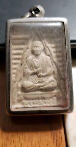 THA PRACHAN BUDDHA MARKET FIND--OLD THAI BUDDHIST AMULET