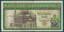EGYPTE - 20 POUNDS Pick n° 48. du 5-7-1978. en TTB