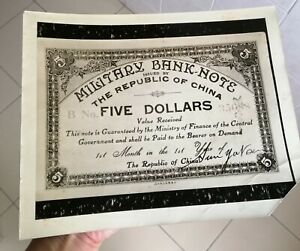 Old Photograph dated 1936 showing the expensive 1912 Chinese Military $5 note #2