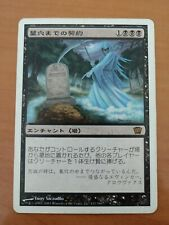 1x Grave Pact 8ED LP Light Play Japanese MTG *FREE SHIP OVER $20*