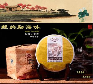 Puer Tea Pu-erh Tea 100gHigh Quality Ripe Health Care Slimming MengHai Black Tea