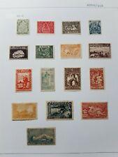 ARMENIA . Lote de sellos antiguos en 2 hojas .