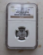 NGC Mint Error (Minor Curved Clip on Recerse at 5:00) MS66 - 1977 China Fen