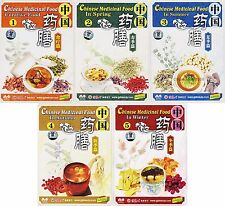 Chinese Traditional Medicinal Food - Complete Set 5DVDs